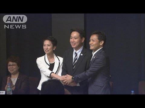 あす民進党代表選 蓮舫氏「二重国籍」問題の余波は