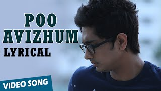 Poo Avizhum Pozhudhil Official Full Song - Enakkul Oruvan
