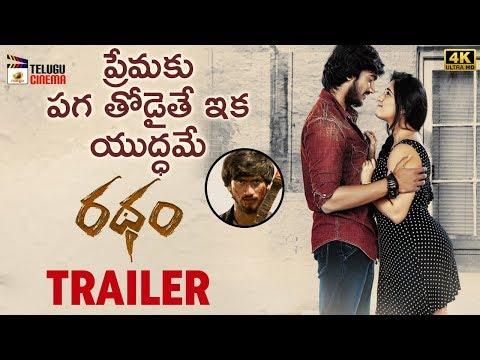 Ratham Movie Theatrical Trailer 4K | Geetanand | Chandni Bhagwanani | #Ratham | Mango Telugu Cinema