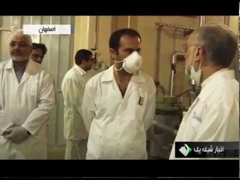 Iran nuclear facilities UO2 production line خط توليد دي اكسيد اورانيوم