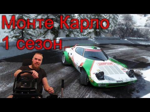 Dirt Rally - Открытый Чемпионат на футуристической Лянче, кокпит G27