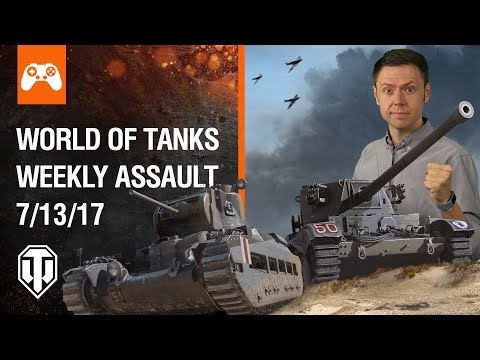 World of Tanks Console Weekly Assault #12