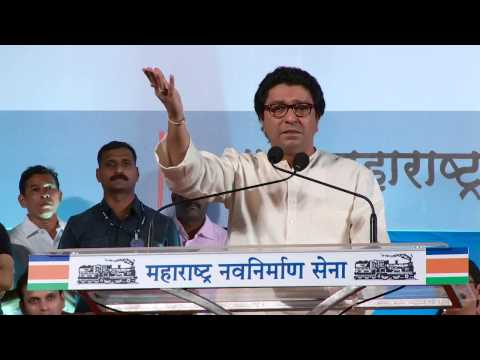 Shri Raj Thackeray campaigning for Shri. Bala Nandgaonkar at Girgaon