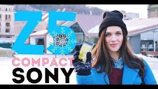 Sony Z5 Compact — компактный флагман