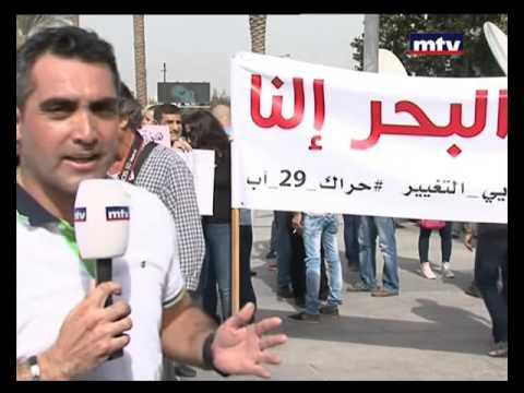 Beirut Al Yawm - 12/09/2015 - غازي يوسف