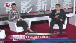 """《风暴》江志强刘德华""""对战"""" 华仔要钱老板要命"""