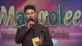 Shurer Doria 2017 Epi 08 । Abm Noman । Deepto TV