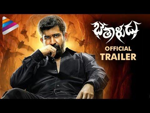 Bethaludu Movie Official Trailer | Vijay Antony | 2016 Thriller Movie | #Saithan | Telugu Filmnagar