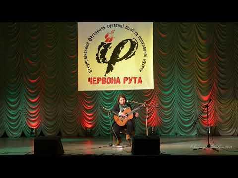 Мірка Клос. Фіналіст Червоної рути 2019.