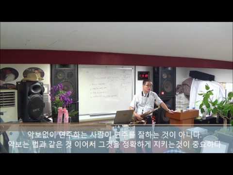 제2- 29강 색소폰 악보없이 200곡 연주하기 특강 정통색소폰교본 저자 김순일