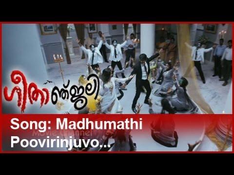 Madhumathi Poovirinjuvo... | Geethaanjali video