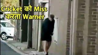 #Viral Video: David Warner Spotted Swinging Imaginary Bat At Sydney   Sports Tak