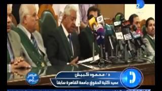 بحكم القضاء المصرى حزب الحرية والعدالة خارج نطاق الخدمة