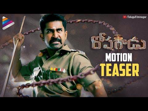 Vijay Antony Roshagadu Motion TEASER | Vijay Antony | Nivetha Pethuraj | 2018 Latest Telugu Movies