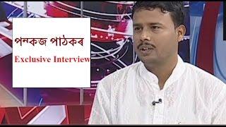 Acharya Pankaj Pathak Exclusive full interview | Talks about his controversial Medical Therapies
