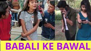 babali ke bawal || By comedic royal tv