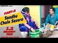 Haryanvi Natak Ram Mehar Randa Saadhu Chale Sasural स ढ़ चल सस र ल Haryanavi Comedy 2017 mp3