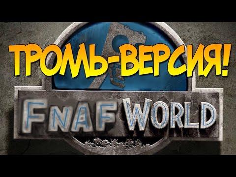 FNaF World v1. 24 - торрент, скачать игру