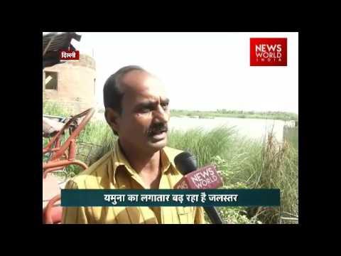 Flood Threat Looms Over Delhi, Low-Lying Areas On High Alert