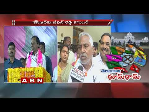 T Congress Senior leader Jeevan Reddy Strong Counter to KCR over comments on Alliance | ABN Telugu