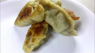 Pan Fried Dumplings | Potstickers | How to Make Dumplings from Scratch | Pork Dumplings
