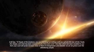 Imam Fadel – Surah Al-Ma'idah [Verses 49-81] UNIQUE