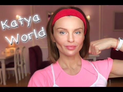 Фитнес для лица забей на старость / facebuilding (KatyaWORLD)