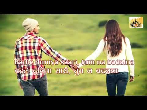 O Mere Hamrahi..!!(Guide) Love status for Whatsapp