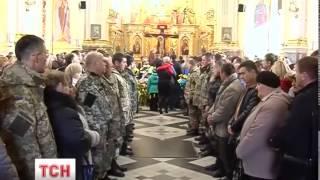 Тернопіль попрощався з бійцем Віталієм Лотоцьким - (видео)
