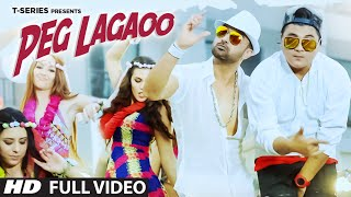PEG LAGAOO FULL  SONG  RAJA BAATH FEAT LIL GOLU  LATEST PUNJABI SONG 2016