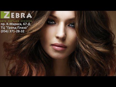 """Покраска амбре - окрашивание волос (Днепропетровск, салон """"Зебра"""")"""