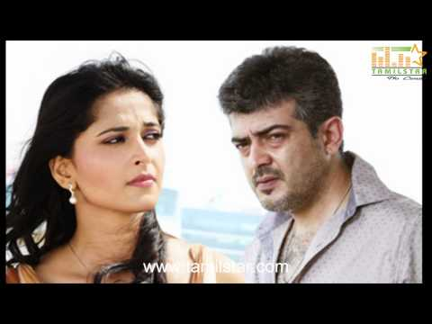 Ajith and Anushka in Siruthai Siva's Movie