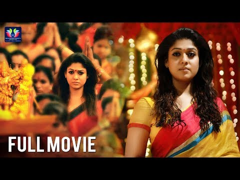 Nayantara Full Length Telugu Thriller Film | Vaibhav Reddy | Telugu Full Screen