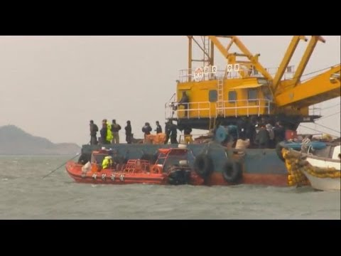 South Korean Ferry Emergency Transcripts Released