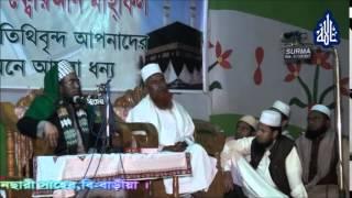 Download Maulana Jubaer Ahmed Ansari Bangla waz 2015 3Gp Mp4