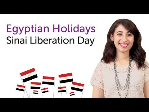 Learn Arabic Holidays - Sinai Liberation Day - عيد تحرير سيناء