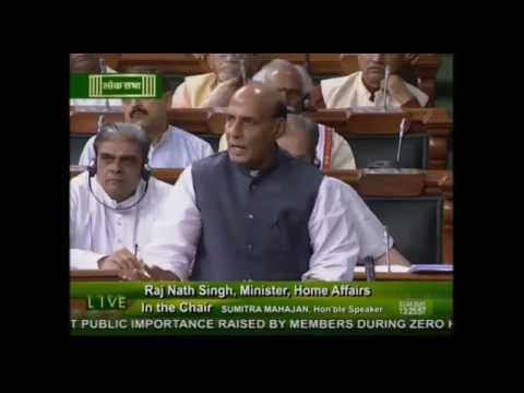 Shri Rajnath Singh's Statement in Lok Sabha on the issues faced by Farmers