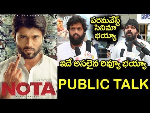 Nota Telugu Movie Public Talk | Nota Movie | Vijay Devarakonda | Mehreen Pirzada #RosesMedia