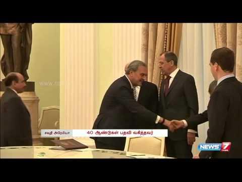 Former Saudi Foreign Minister Prince Saud Al Faisal Dies | World | News7 Tamil |