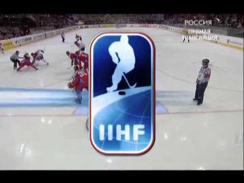 ЧМ-2009 Россия - Канада финал 1-й период