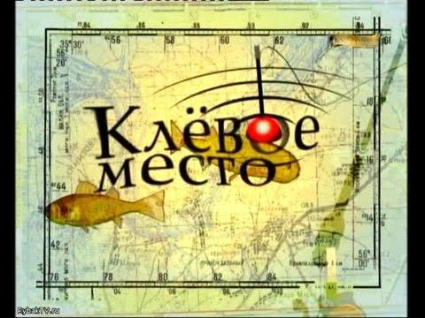 рыбалка серединск