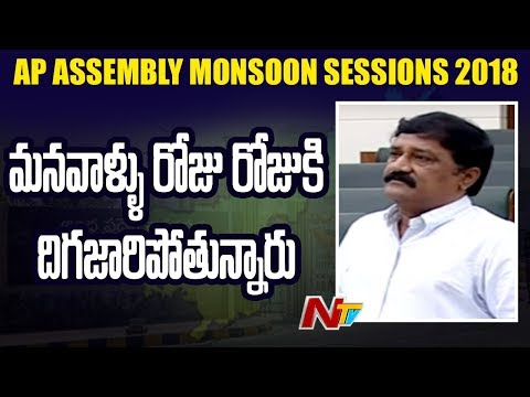 HRD Minister Ganta Srinivasa Rao Speech on Education System at AP Assembly 2018 | NTV
