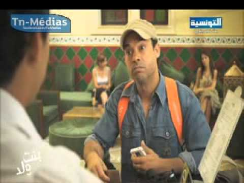 image vid�o بنت ولد - حلقة 22