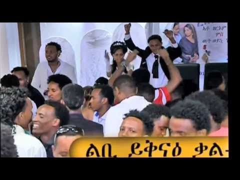 New 2014 Eritrean Wedding Korchach & Weyni  From israel With...