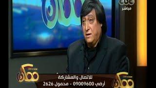 #ممكن   لقاء خاص مع وحيد هاشم و الشيخ سلطان الدرويش   الجزء الأول