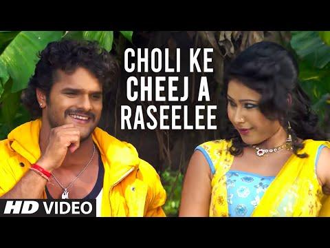 Full Video - Choli Ke Cheej A Raseelee [ Video Song ] Janeman - Khesari Lal Yadav & Kajal