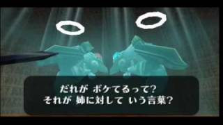 Legend of Zelda Ocarina of time - Boss Battles