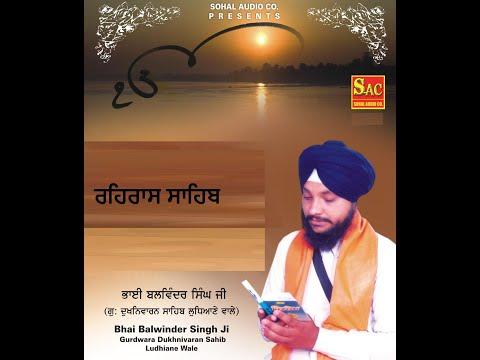 SOHAL AUDIO CO  PRESENTS REHRAAS SAHIB PATH BY BHAI BALWINDER...