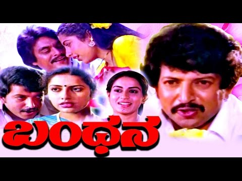 Bandhana Kannada Full Movie