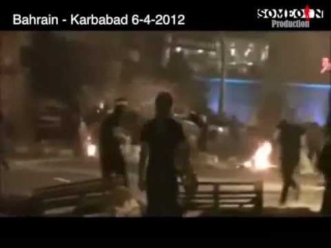 The Daily terrorist attacks in Bahrain 12th April 2012